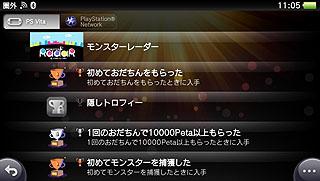 2012-03-19-110554.jpg