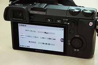DSC00011.jpg