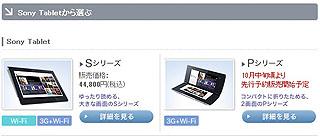 DSC00023.jpg