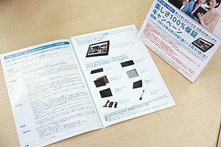 DSC00222.jpg