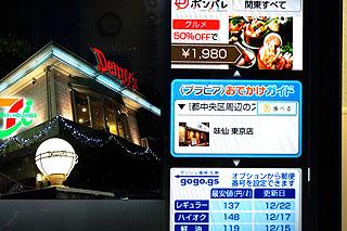 DSC08711.jpg