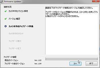 VZ000325.jpg