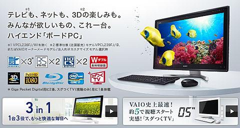 VZ001207.jpg