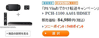 VZ001280.jpg