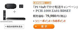 VZ001281.jpg