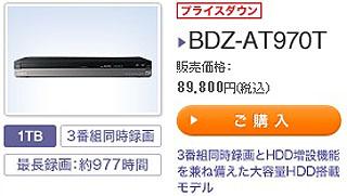 VZ001295.jpg