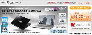 VZ001756.jpg