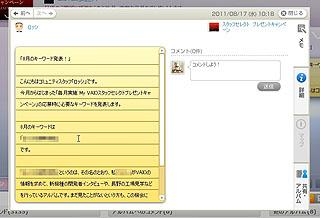 WS1813.jpg