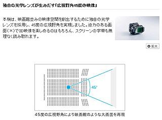 WS2092.jpg
