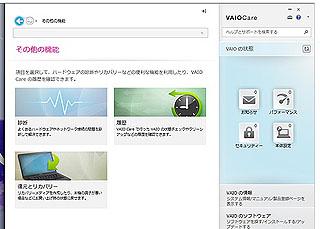 WS2932.jpg