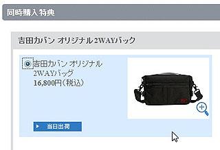 WS2960.jpg