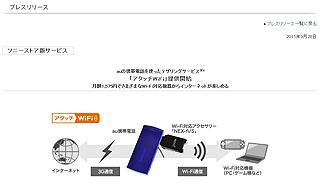 WS2991.jpg