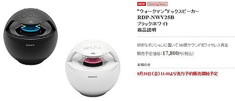 WS3060.jpg