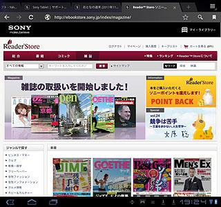 device-2011-10-28-192441.jpg