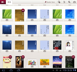 device-2011-10-28-193341.jpg