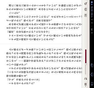 device-2011-10-28-193608.jpg