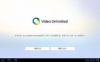 device-2011-12-08-132911.jpg