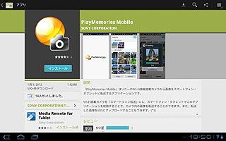 device-2012-02-16-185222.jpg