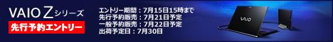 468z-b.jpg