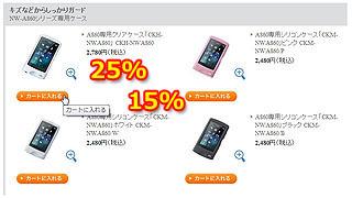 DSC00007.jpg