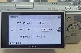 DSC00016.jpg