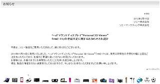 VZ001581.jpg