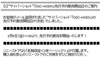 VZ001978.jpg
