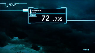 DSC00021.jpg