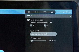 DSC00024.jpg