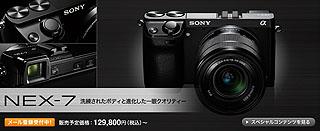DSC00025.jpg