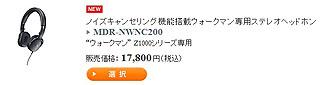 VZ000270.jpg