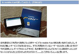 VZ000808.jpg
