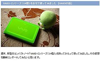 VZ000809.jpg