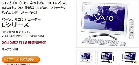 VZ001209.jpg
