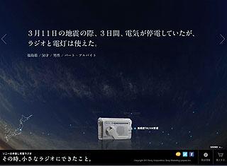 VZ001247.jpg