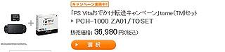 VZ001289.jpg