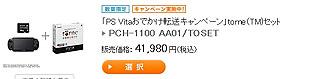 VZ001292.jpg
