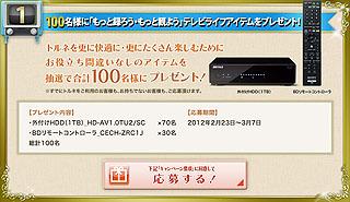 VZ001643.jpg