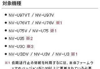 VZ001737.jpg