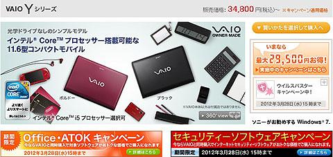 VZ002185.jpg