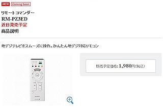 WS1210.jpg