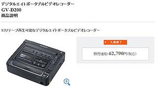 WS1480.jpg