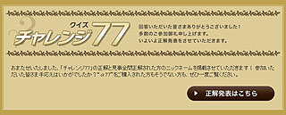 WS3451.jpg