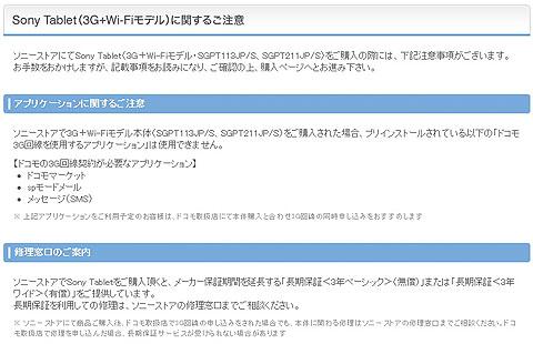 WS3722.jpg