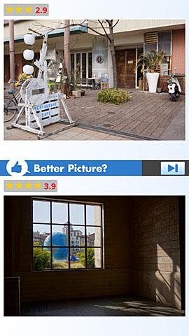device-2012-01-30-150334.jpg