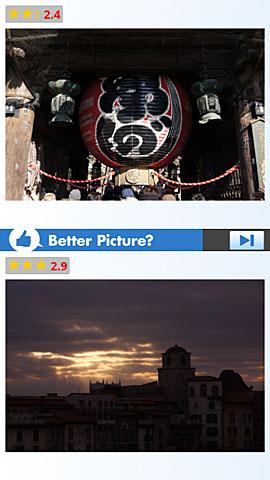 device-2012-01-30-150458.jpg