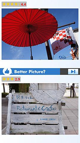 device-2012-01-30-150607.jpg