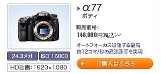VZ001553.jpg